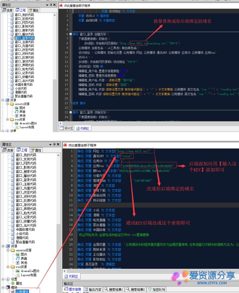 E4A雪人影视APP源代码 全新升级带直播间与代理商功能-爱资源分享