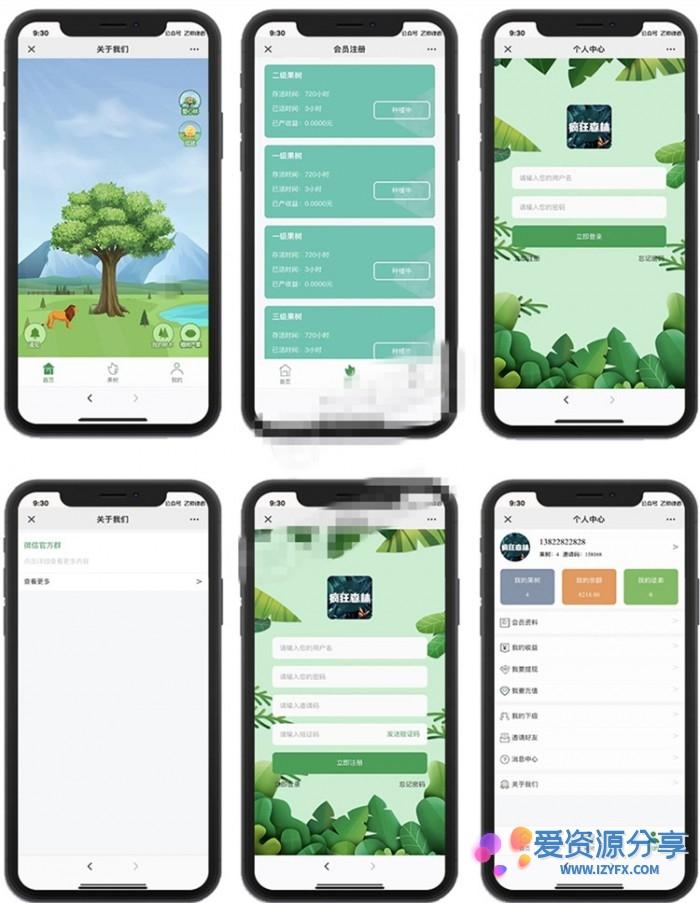 2020新版疯狂森林养殖挂机赚钱区块链源码 支持个人免签-爱资源分享