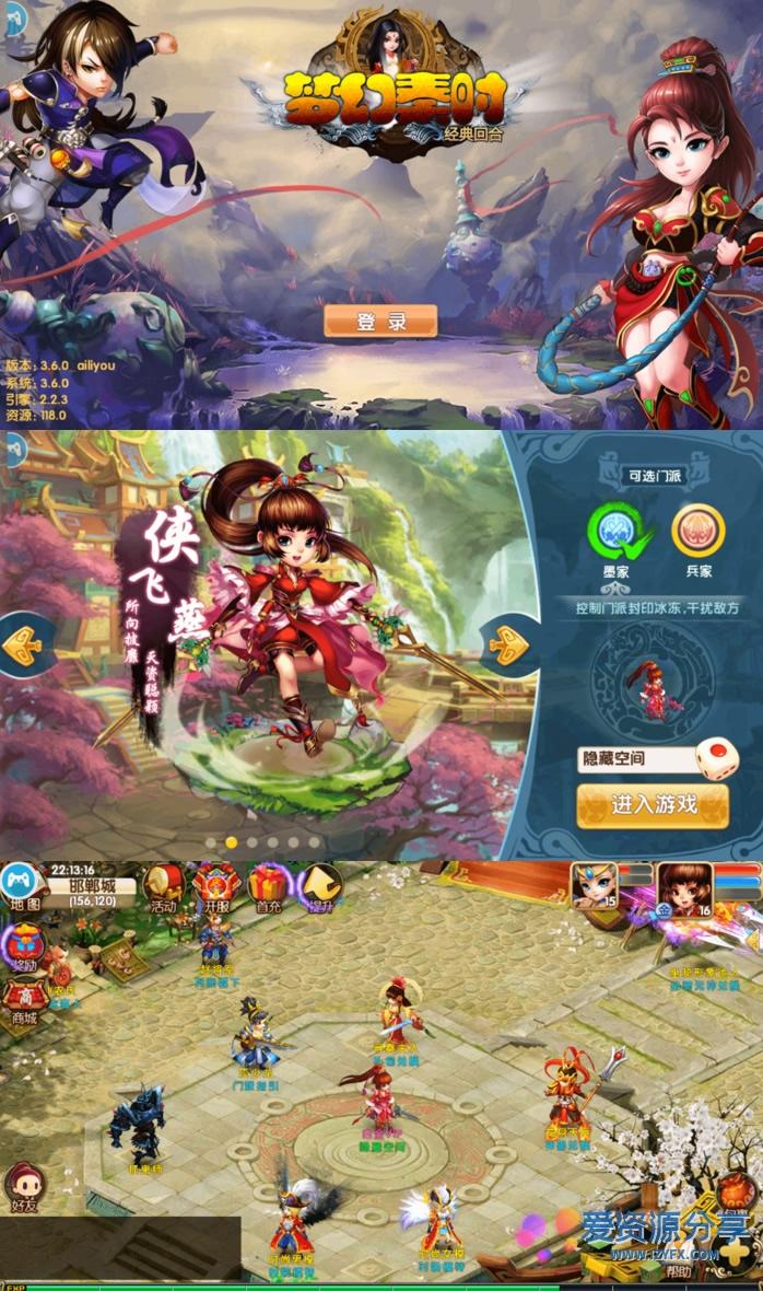 梦幻寻秦一键安装服务端游戏源码 带安装教程+GM工具+双端APP-爱资源分享