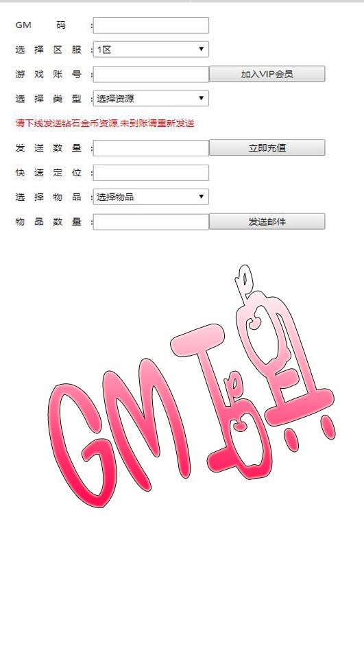 手游邪兵谱H5版一键端 带GM后台+详细安装教程-爱资源分享