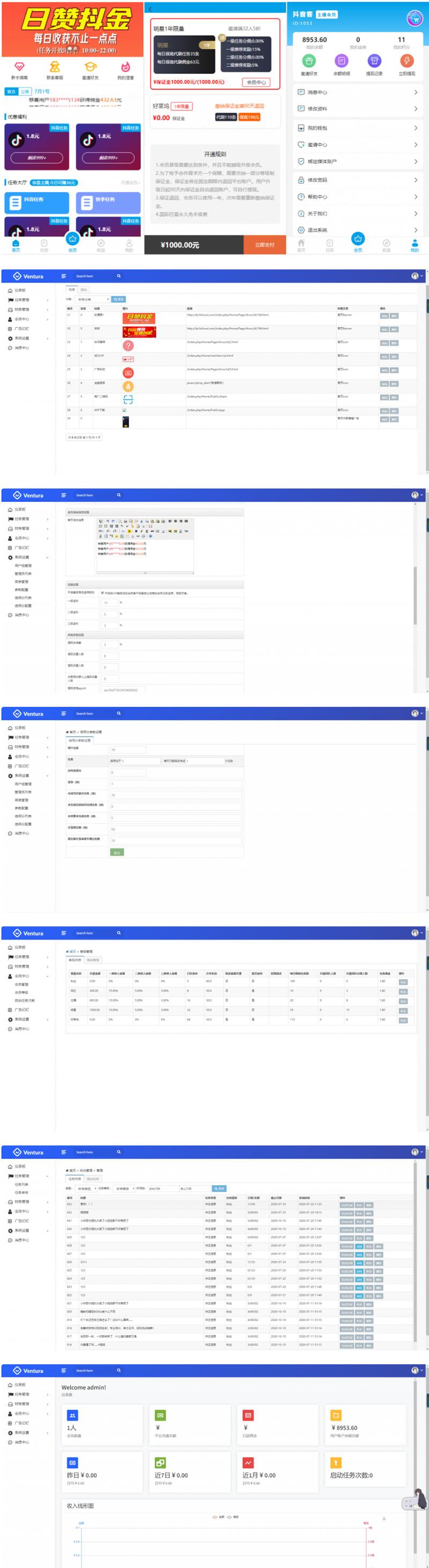 九月最新抖音快手点赞对接短信任务威客兼职网站系统+安装教程-爱资源分享