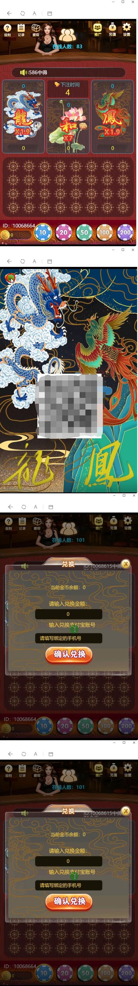 龙凤棋牌娱乐H5版全新UI免公众号完美运行棋牌源码 支持个人免签-爱资源分享