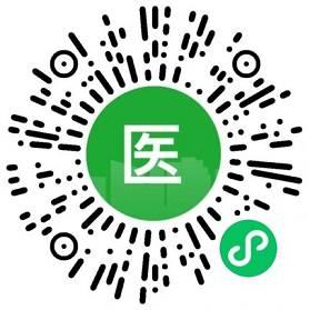 0924-微信新一期医保领红包提现秒到账-爱资源分享