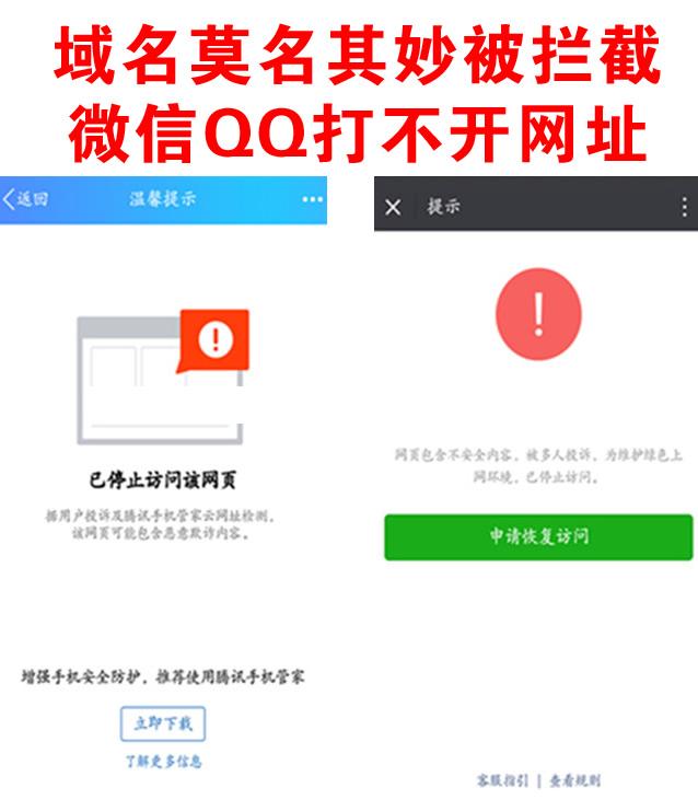 9月最新微信域名防封三版本系统源码 单/多域名跳转/跳转到浏览器打开+安装教程-爱资源分享