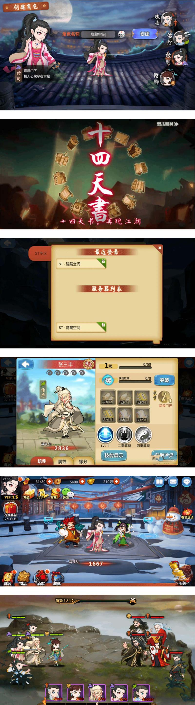 江湖侠客令红卡一键即玩游戏服务端 带搭建教程+邮件充值后台-爱资源分享