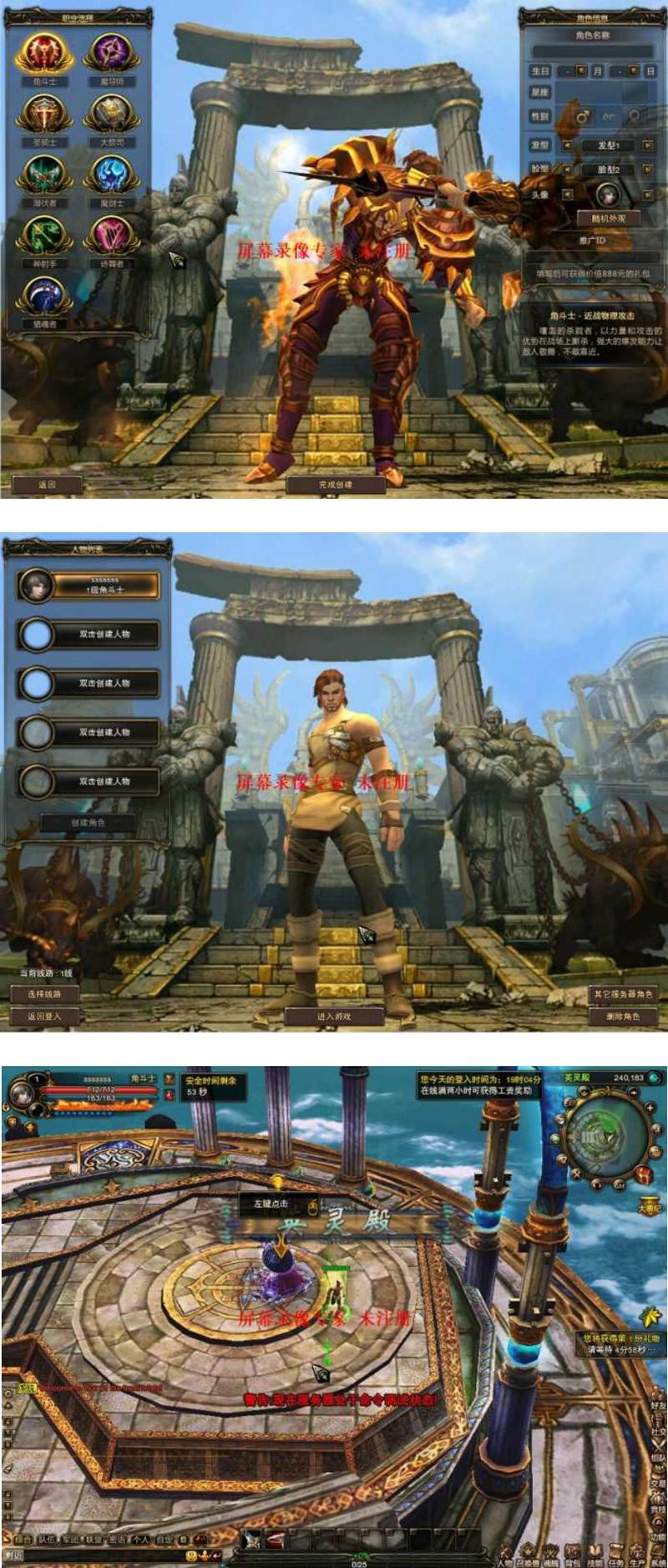 神鬼世界网游单机一键安装即玩游戏服务端双镜像优化版-爱资源分享