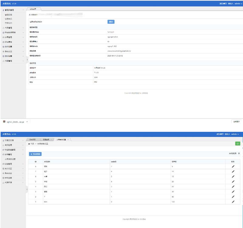 十月最新Linux版H5二开水果机老虎机免公众号免备案源码 支持免签支付+带搭建视频-爱资源分享
