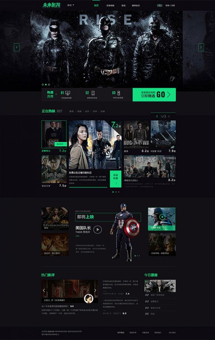 Thinkphp内核黑色UI视频影视电影网站系统源码-爱资源分享