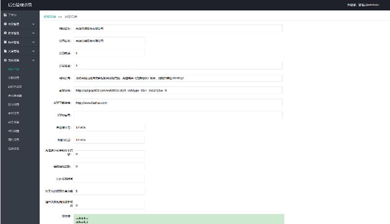 2020全新UI影视金融理财电影投资票房分红众筹系统源码 修复短信+免签支付+搭建教程-爱资源分享