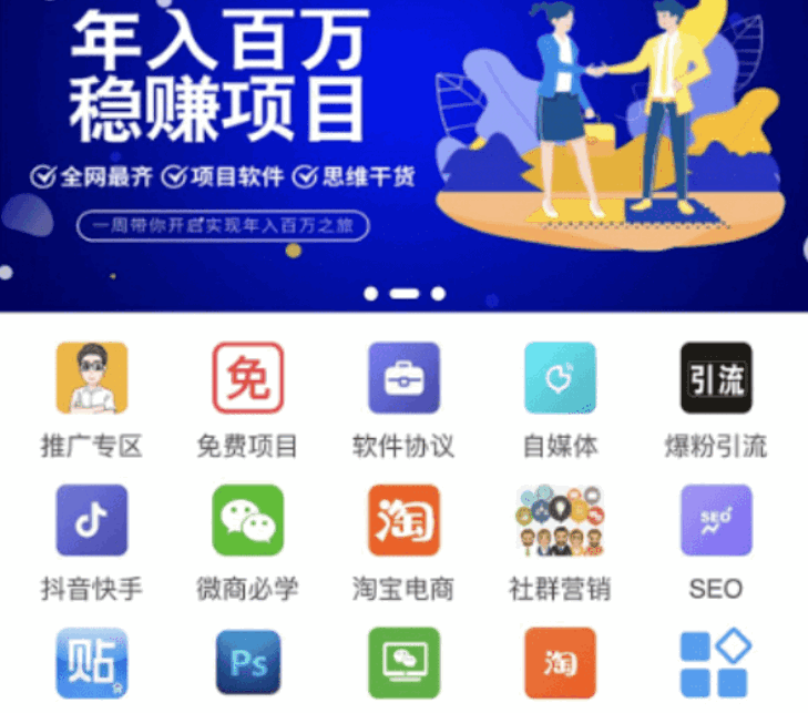 2020新知识付费微擎微知识网站系统源码 支持对接微信+一键更新-爱资源分享