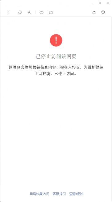 11月最新更新微信QQ域名防封防屏蔽防红系统源码-爱资源分享