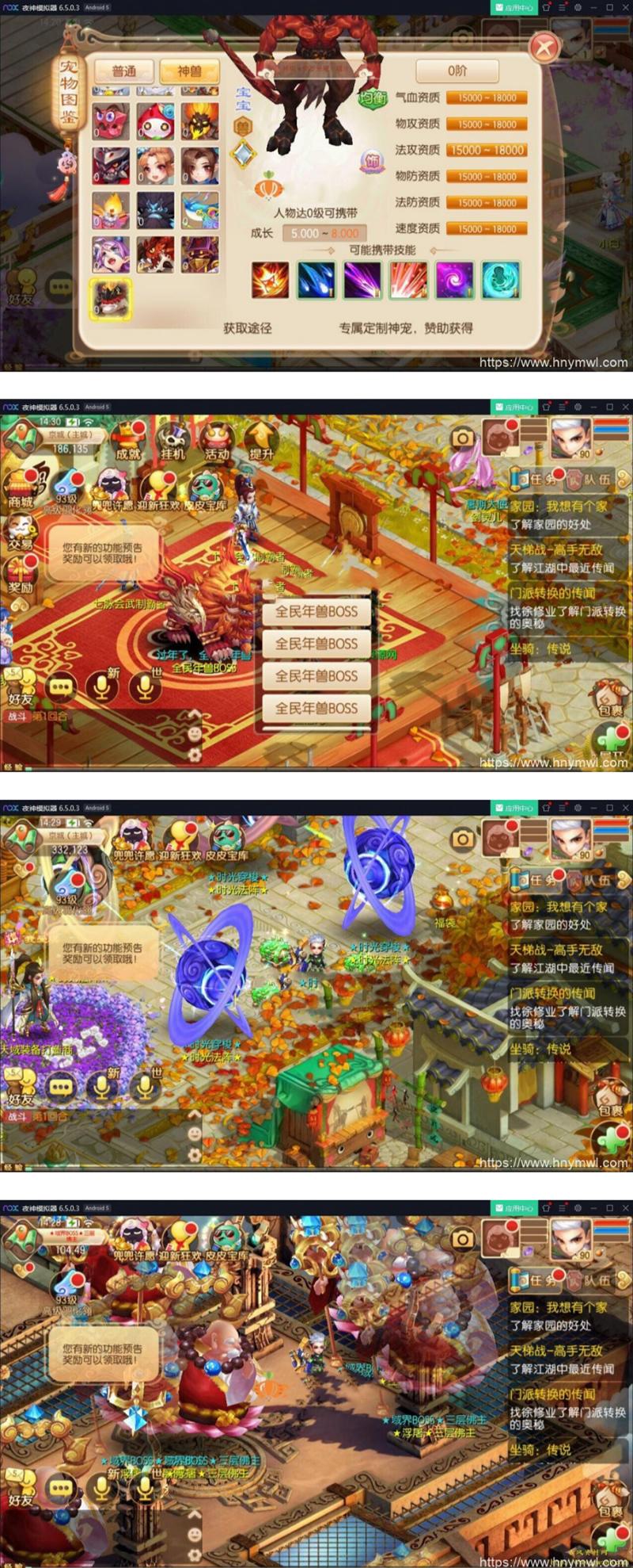 2020年新版梦幻诛仙天域屠龙游戏服务端-爱资源分享