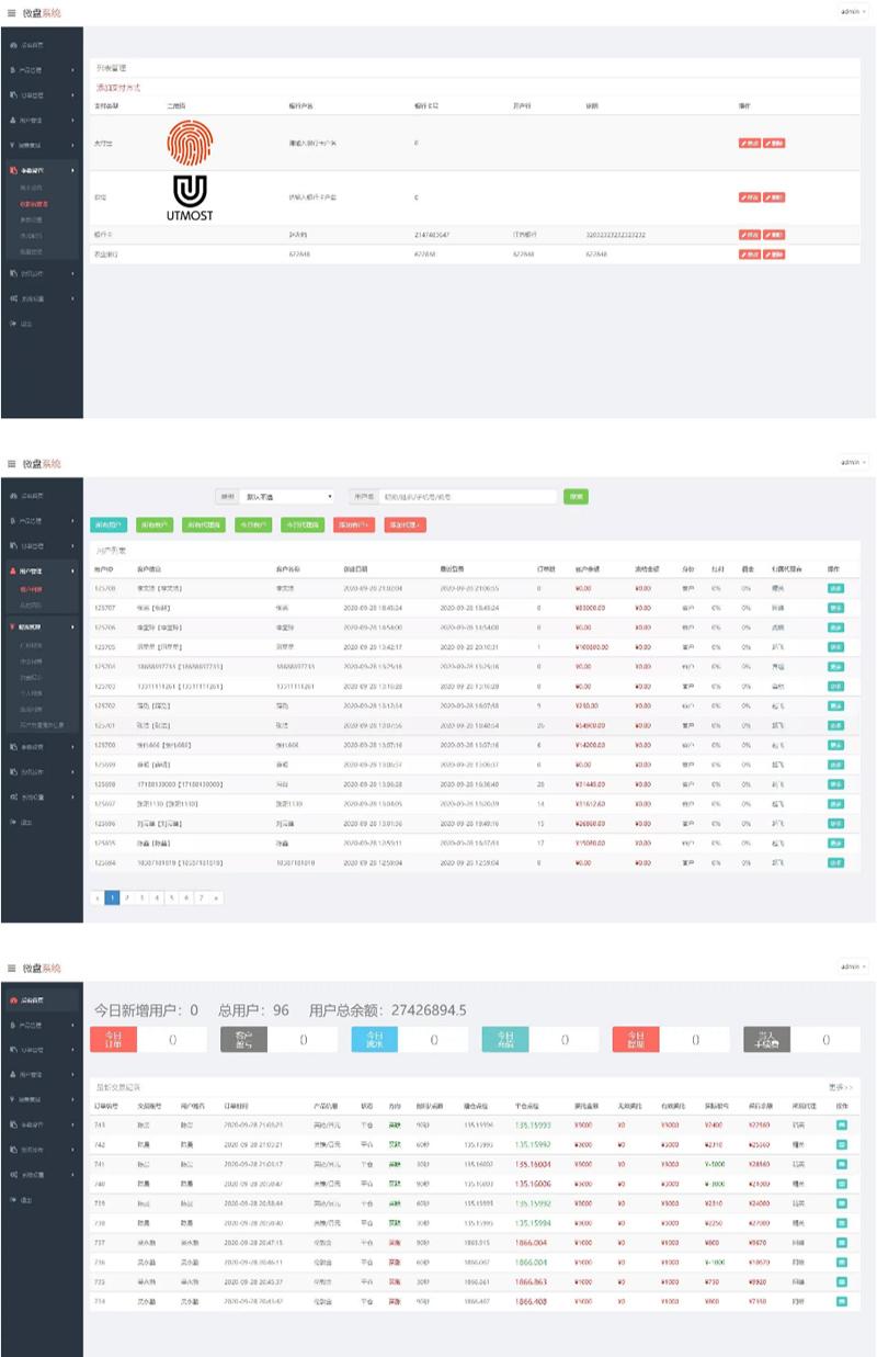 新版至尊UI二开区块链微交易区块链网站系统源码 带安装教程-爱资源分享