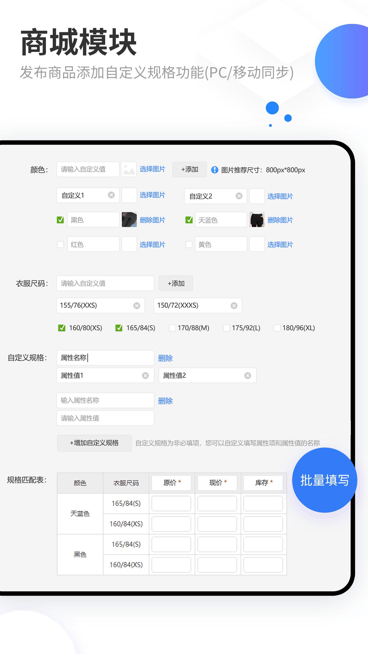 最新火鸟地方门户v5.5运营版源码 带圈子动态+即时通讯-爱资源分享