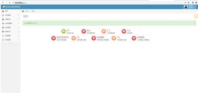 2020最新理财盘矿机二开带超多游戏金融系统源码 带直播功能+完整教程-爱资源分享