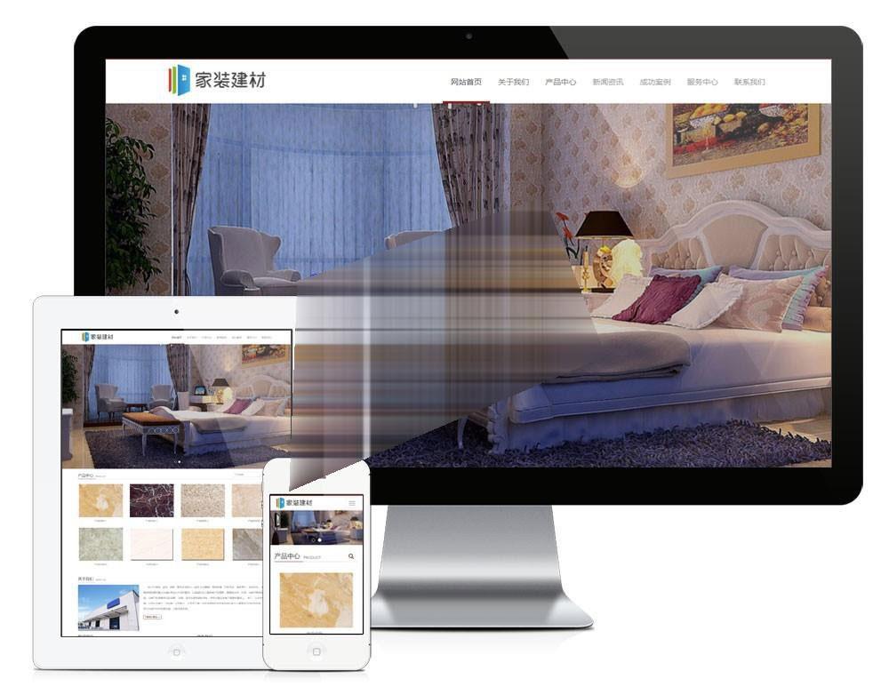 易优CMS自适应WAP响应式家装建材企业网站模板系统-爱资源分享