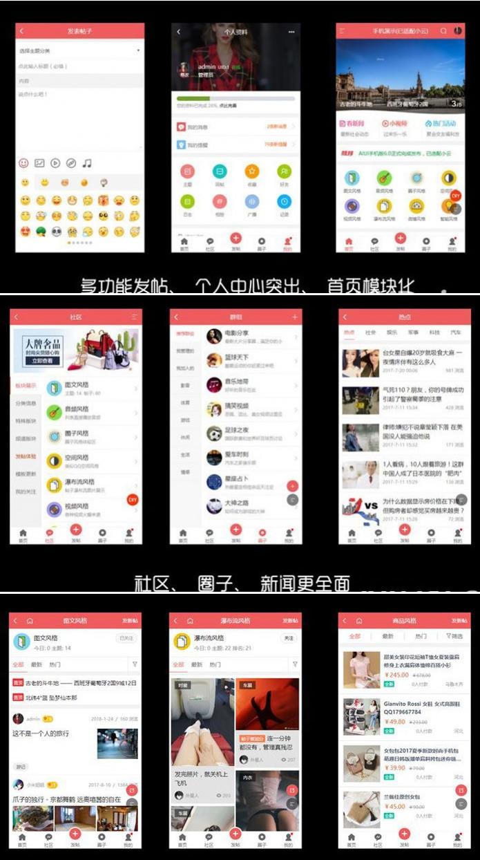 【Discuz模板】Discuz手机视频AIUI7.3.0商业版模板-爱资源分享