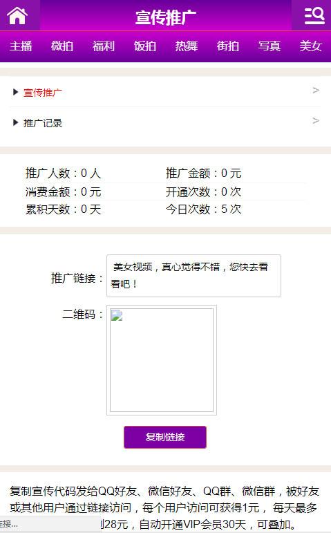 PHP猫扑盒子引流在线播放神马视频电影网站系统源码-爱资源分享