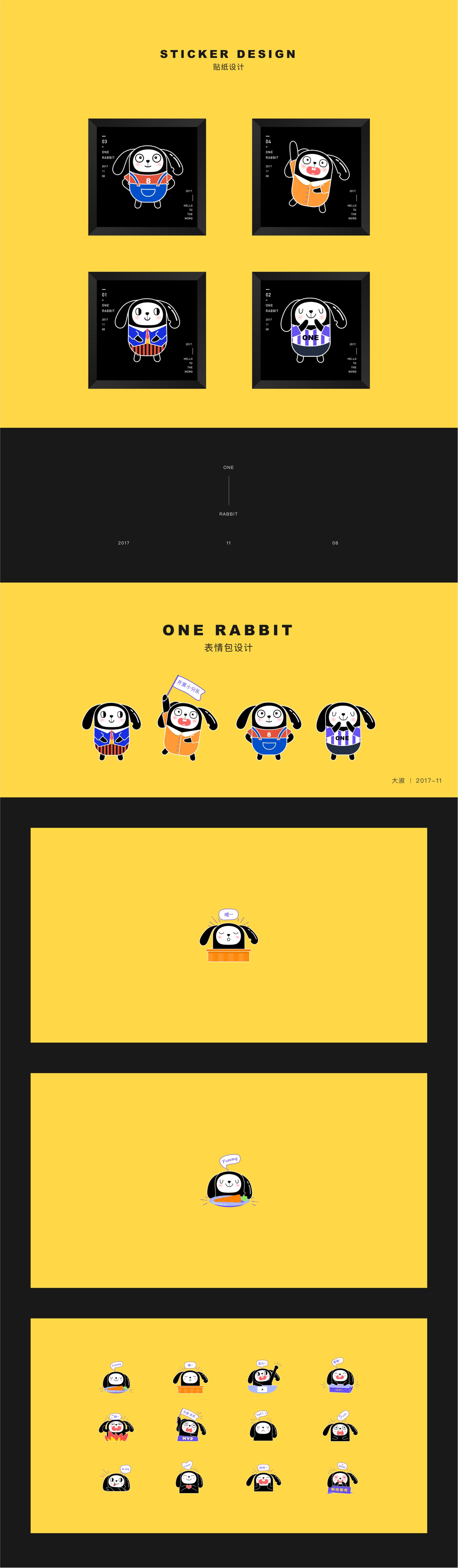 最新ONE兔婚恋交友社交原生双端APP手端V3.0版系统源码-爱资源分享