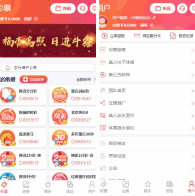 杏鑫娱乐CP网站系统源码 已对接NG接口-爱资源分享