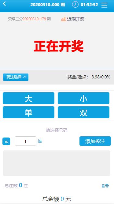 杏彩改版暴雪电竞独立WAP版CP网站系统源码-爱资源分享