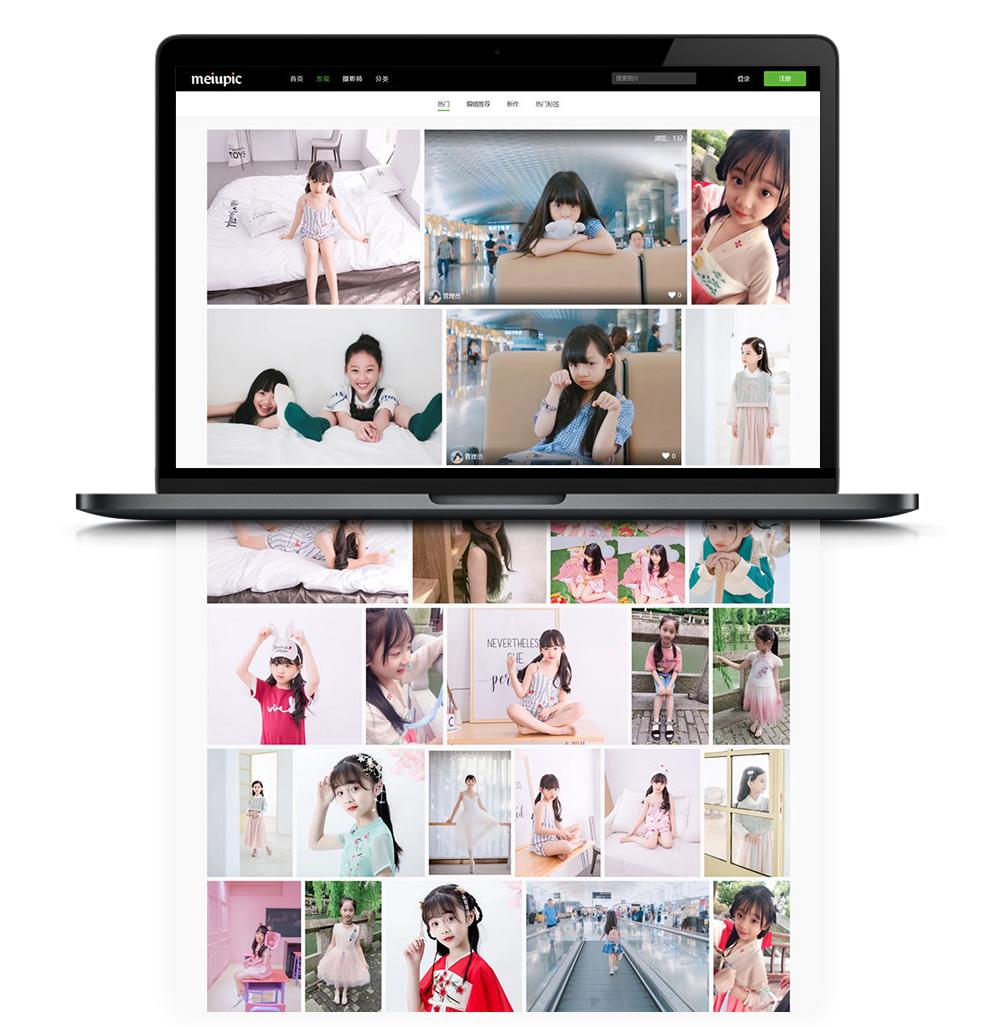 自适应响应式相册管理MeiuPic3.0美优相册网站源码-爱资源分享