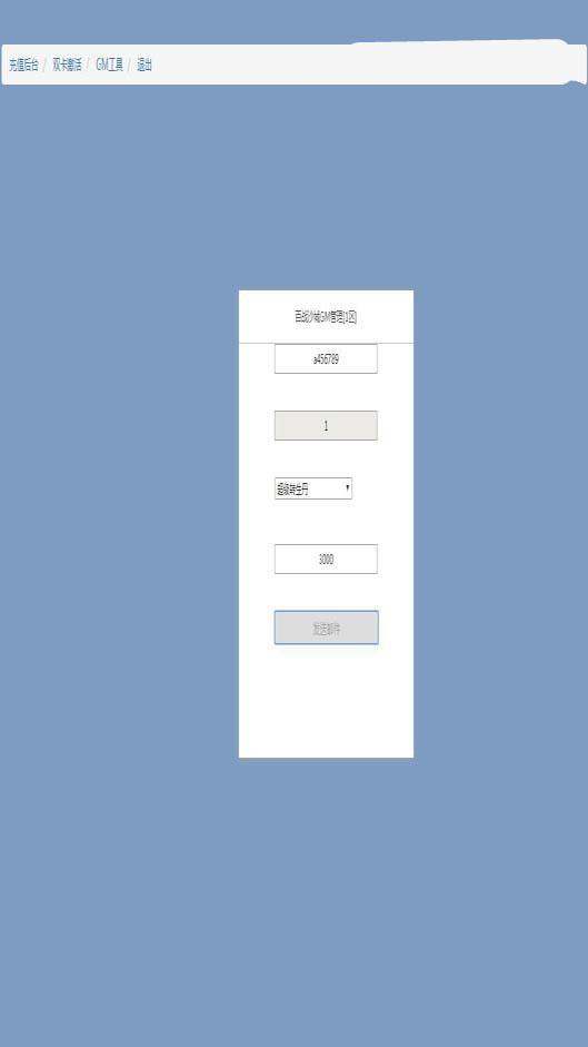 H5手游百战沙城一键即玩游戏服务端 带GM后台+外网教程-爱资源分享