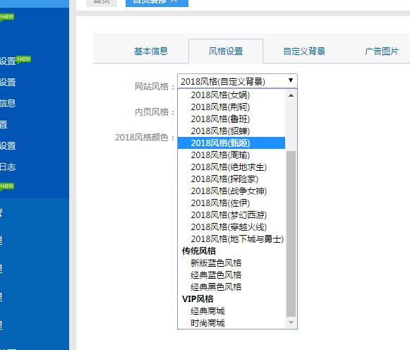 卡信乐最新V2.0版SUP对接API卡盟程序网站源码-爱资源分享