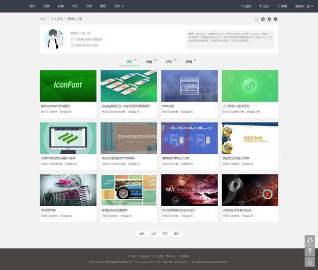 酷瓜云课堂V1.2.2腾讯云版在线课堂系统源码-爱资源分享