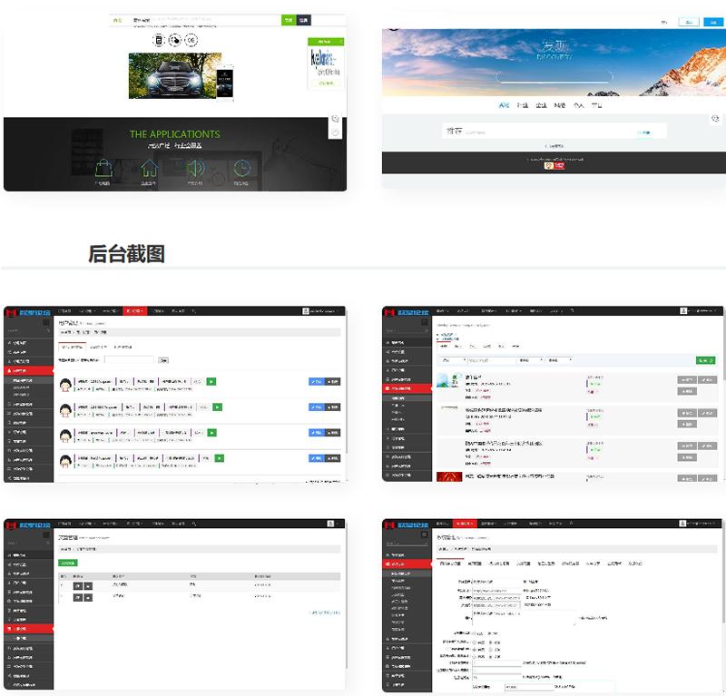 仿易企秀V15.1完整版网站系统源码-爱资源分享