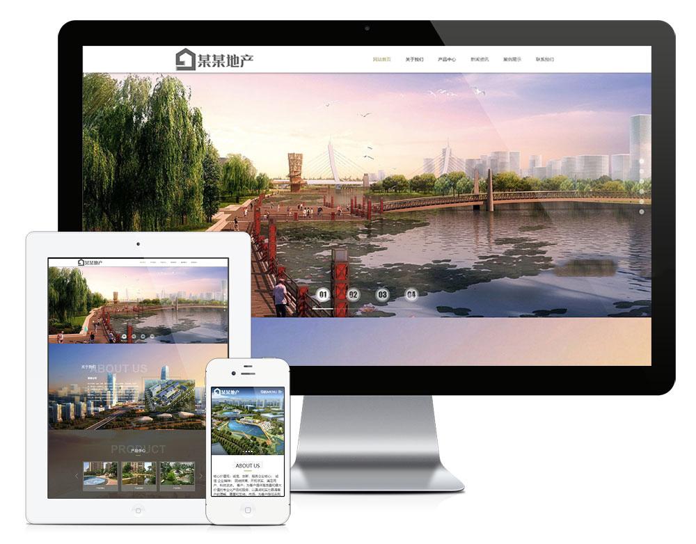 易优CMS建筑工程地产企业网站易优EyouCMS模板-爱资源分享