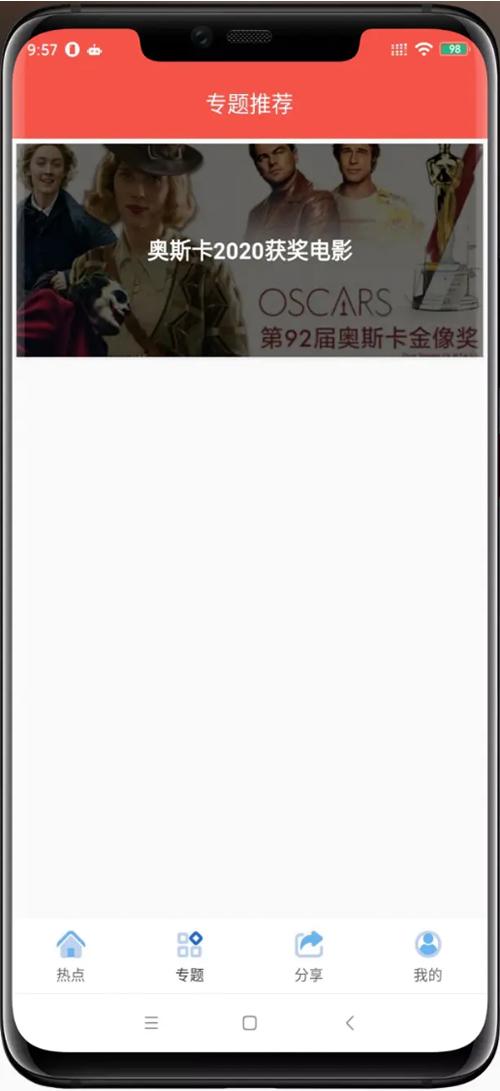 苹果CMS10追剧达人原生APP修复版系统 带安装教程-爱资源分享