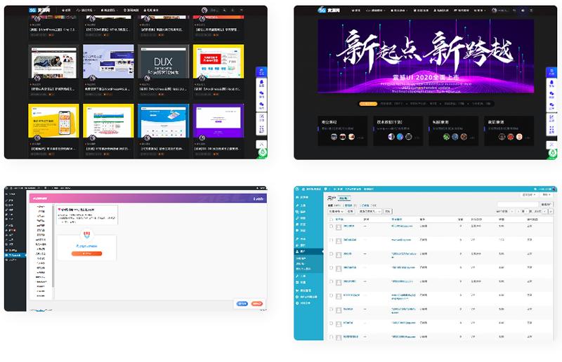 【WP主题】骚老板资源网整站数据打包可运营源码 数据2GB左右-爱资源分享