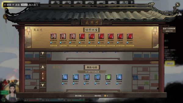 3月5日更新鬼谷八荒v0.8.1057最新版游戏服务端-爱资源分享