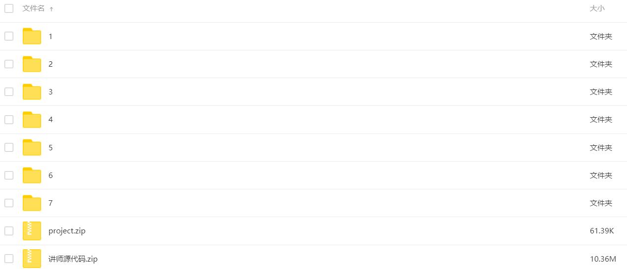 Angular JS仿拉勾网WebApp系列课程-爱资源分享