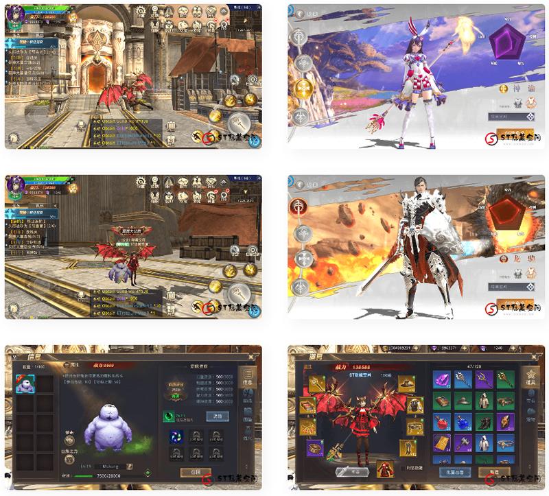 龙魂之剑整理优化游戏服务端 带搭建教程+充值后台-爱资源分享