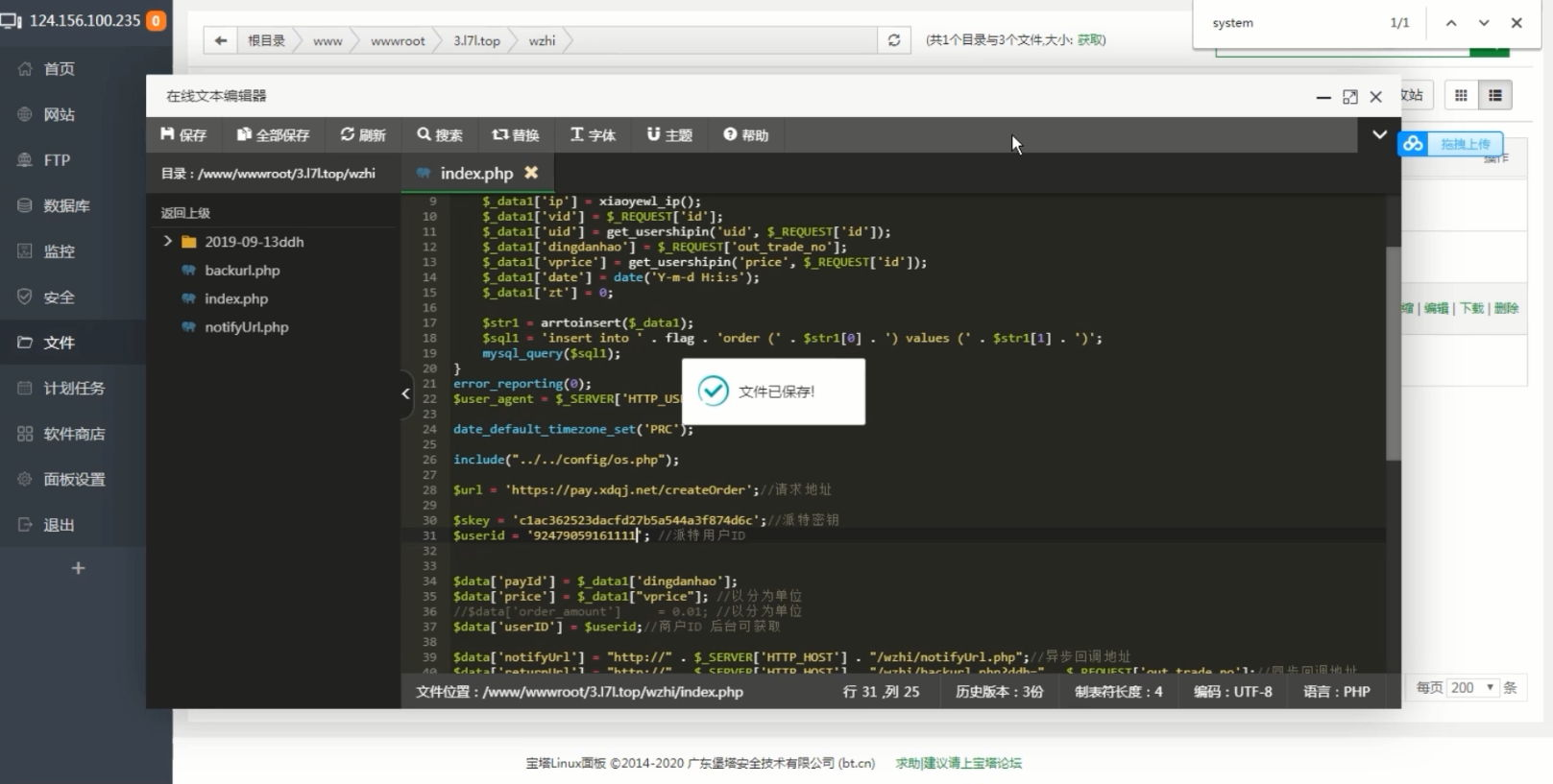【搭建视频】同城定位付费进群网站系统源码完整版搭建视频-爱资源分享
