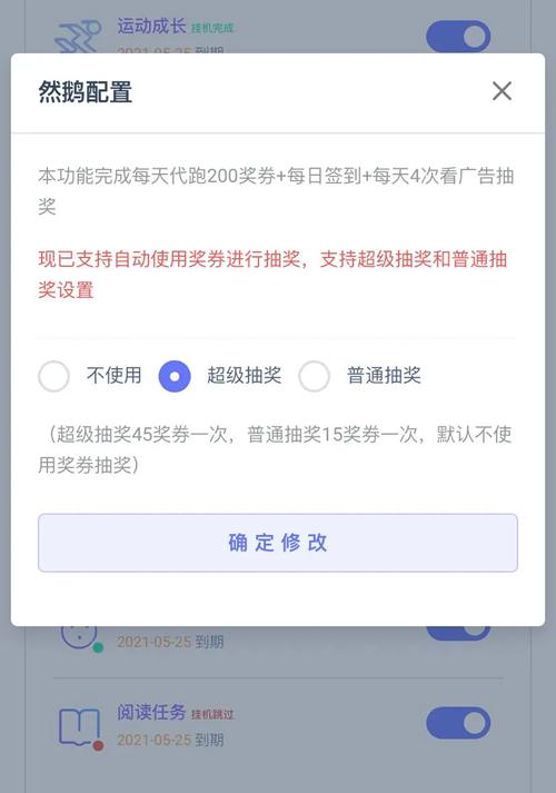 【网站源码】最新PHP代挂网站系统源码 去授权 支持燃鹅代抽 免费下载-02资源库