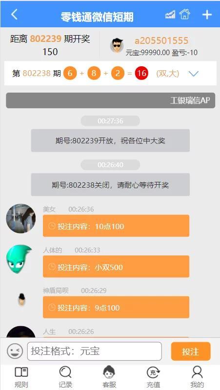 2021全新二开小米28全新UI完整运营版网站系统源码 支持微信登陆-爱资源分享